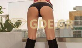JANA GDE 6970792941